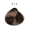 رنگ مو دائمی تکنوفرویت آلتر اگو خاکستری کد 7/1 ( alter ego technofruit color ash 7/1)